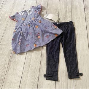 NWT BCBG Girls outfit